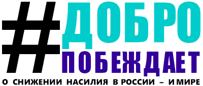 DobroLogo400x170.png